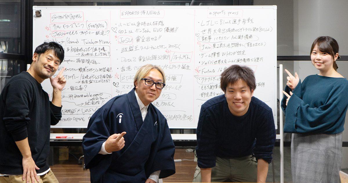【esports press×ESPORTS侍NEWS×SHIBUYA GAME】3メディアが選ぶ!2019年度esports10大ニュース