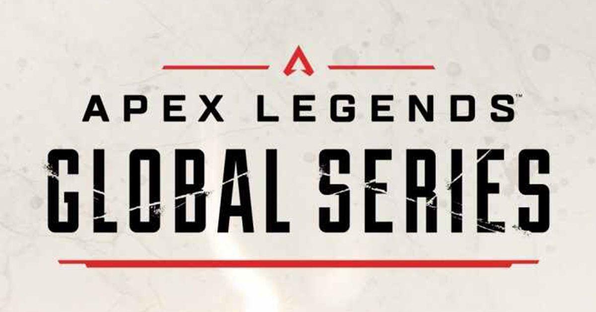 Apex Legends 賞金総額3億円以上の世界大会「Apex Legends Global Series」開催決定 スケジュールまとめ