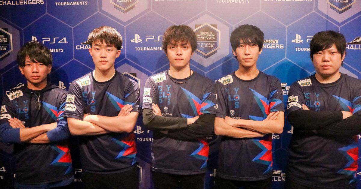 【全チームインタビュー:CYCLOPS athlete gaming編】「Call of Duty Challengers日本代表決定戦」プレシーズンマッチを終えて
