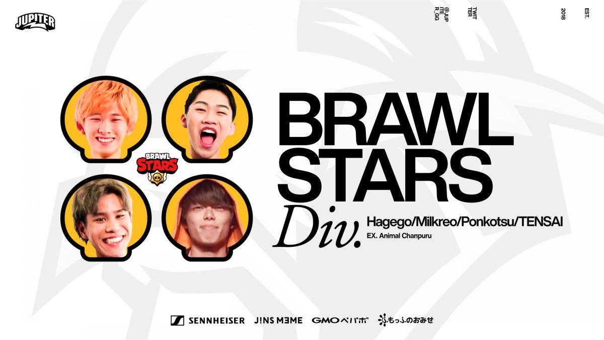 人気プロゲーミングチーム「JUPITER」にブロスタ部門が設立 世界一決定戦の準優勝メンバーを含む4名の選手が加入