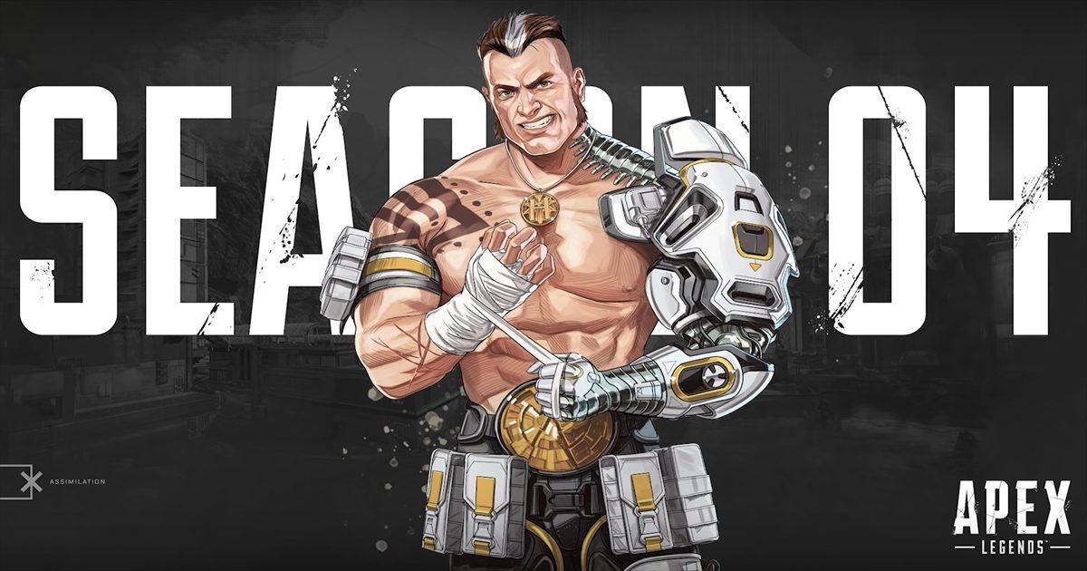 Apex Legends シーズン4新情報まとめ 新レジェンド「フォージ」に新武器「センチネル」の発表も