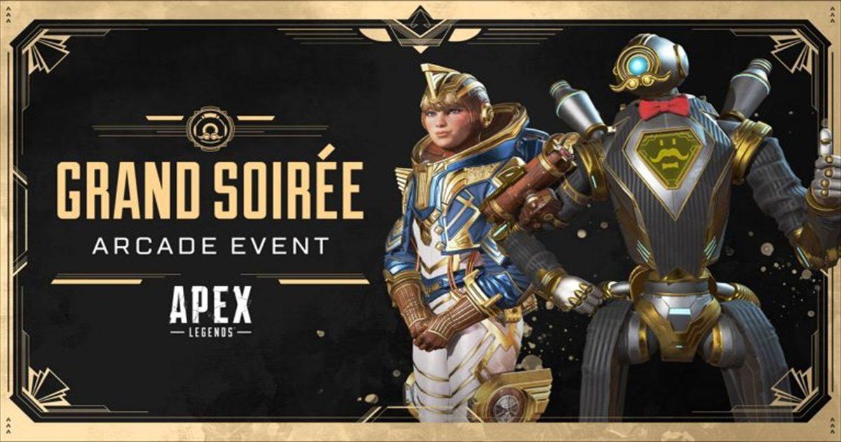 Apex Legends 2日間入れ替わりで7つのモードを遊ぶことができるイベントが開催 期間は1月15日(水)~1月29日(水)まで