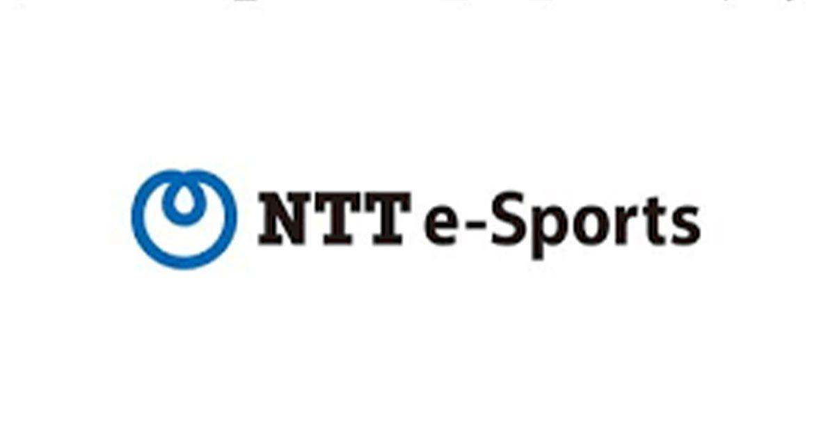 NTT東日本よりesports事業の新会社「NTTe-Sports」の設立が発表