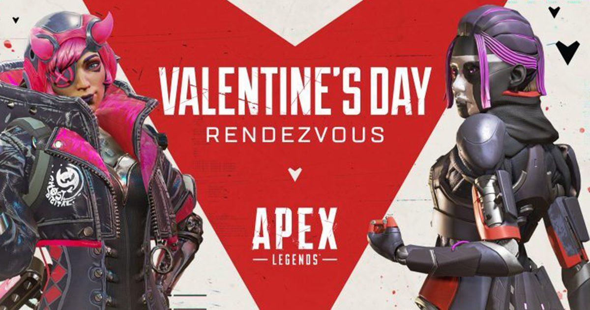 Apex Legends バレンタインデーイベントが2月13日(木)より開始 期間限定でデュオモードが復活