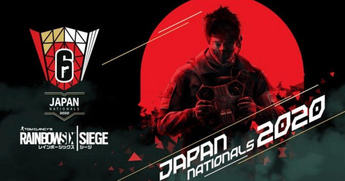 レインボーシックスシージ国内シリーズ大会「ジャパンナショナルズ」が4/18(土)から始動 PC版・PS4版の両方で開催