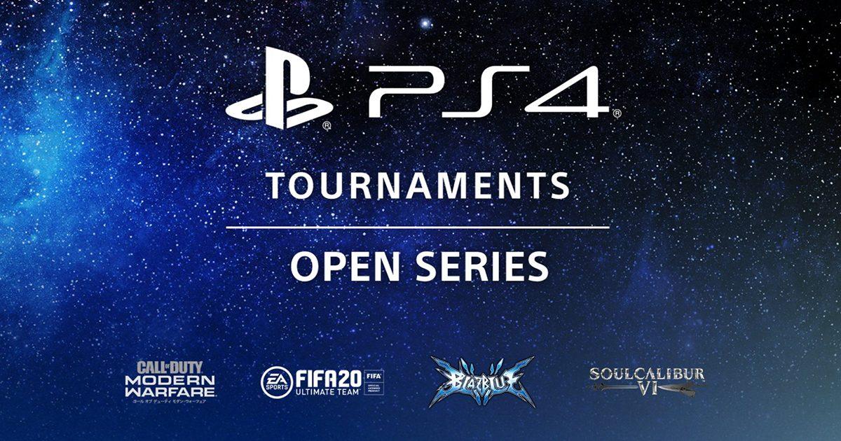 オンライントーナメント大会「PS4 Tournaments: Open Series」が6/1(月)より開催 「CoD:MW」「FIFA20」「BLAZBLUE 」「SOULCALIBUR VI