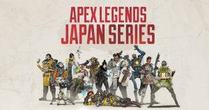 Apex Legends オンライン大会「Apex Legends Japan Community League 2020」が6/13(土)より開催 「SCARZ」「野良連合」など有名チームも出場