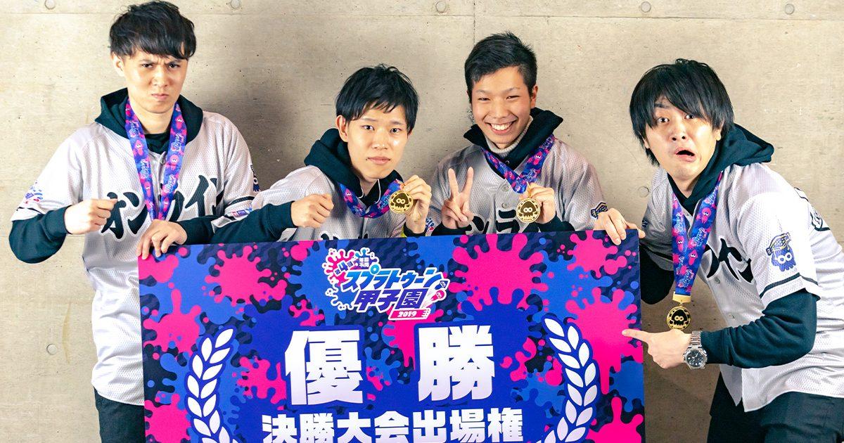 よしもとゲーミングに「スプラトゥーン」トップチーム「カラマリ」が加入 新チーム名は「よしもとゲーミング カラマリ」