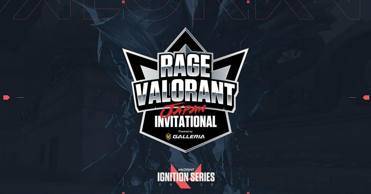 「VALORANT」日本初の公認大会「RAGE VALORANT JAPAN INVITATIONAL」が6/20(土)、21(日)に開催決定 「DNG」「野良連合」など有名チームが参加