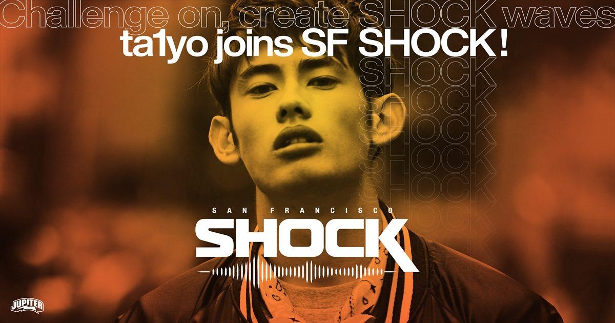 【日本人初】ta1yo選手がOWL2019優勝チーム「San Francisco Shock」へ加入したことを発表