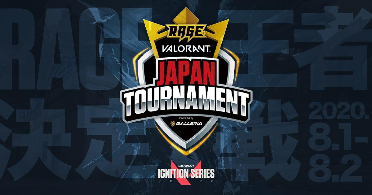 VALORANT 一般参加可能な国内大会 「RAGE VALORANT JAPAN TOURNAMENT Powered by GALLERIA」が8/1(土)より開催 賞金総額は500万円