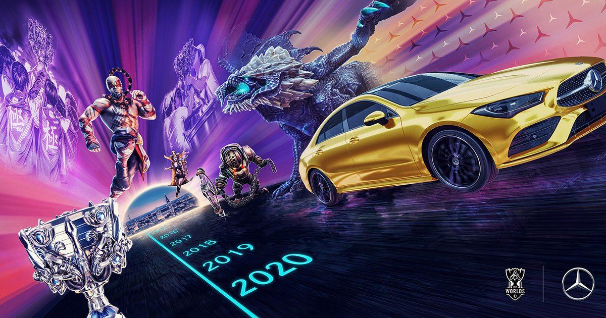 【LoL Esports】有名自動車メーカー「メルセデス・ベンツ」が国際大会「Worlds」などの公式パートナーに決定