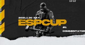 【大会告知】esports press主催 レインボーシックスシージ PC版オンライン大会「ESP杯」が1/30(土)に開催決定!  出場エントリーは1/22(金)まで
