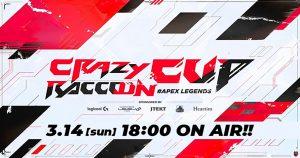 第4回 Crazy Raccoon Cup Apex Legends 開催決定! ホワイトデー特別ルール 男女混合チームでの開催