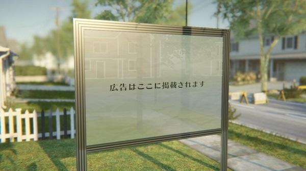 『projectF』の広告画像